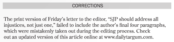 DailyTargumCorrection