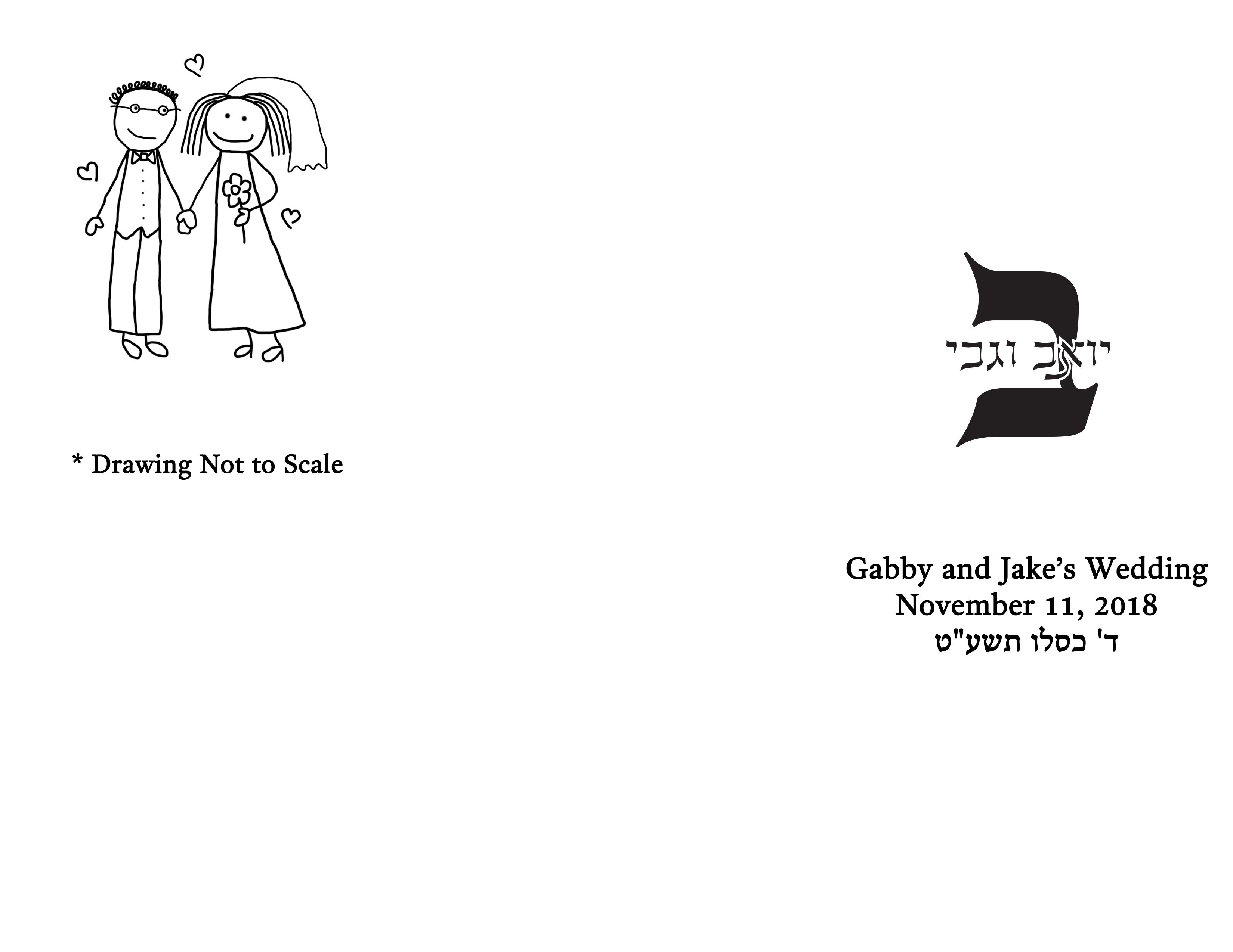 Jewish Wedding Pamphlet Download Jacob Binstein