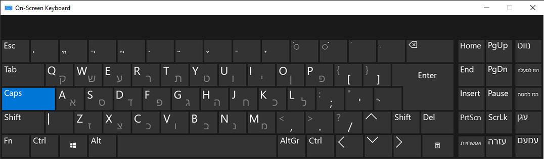 On-Screen Hebrew Phonetic Keyboard with Nikkud